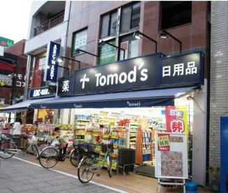 トモズ 元住吉西口店の画像1