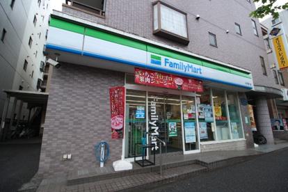 ファミリーマート 丸子通店の画像1