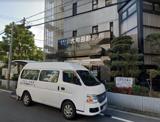 大和田診療所