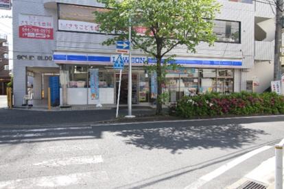 ローソン 武蔵中原駅前店の画像1