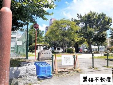 東白壁公園の画像1