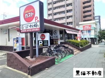 ガスト 清水口店の画像1