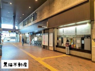 名古屋市営地下鉄 東山線 池下駅の画像1