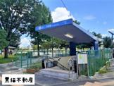 名古屋市営地下鉄 鶴舞線 川名駅