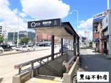 名古屋市営地下鉄 桜通線 御器所駅