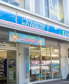 ローソン 新宿坂町店の画像1