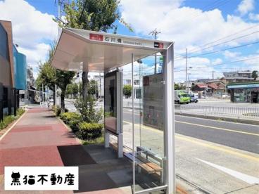 名古屋市バス 石川橋停の画像1