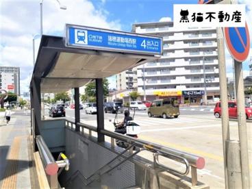 名古屋市営地下鉄 桜通線 瑞穂運動場西駅の画像1