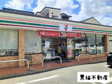 セブン-イレブン 名古屋瑞穂通5丁目店の画像1