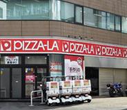 ピザーラ 四ツ谷店
