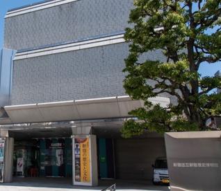 新宿歴史博物館の画像1