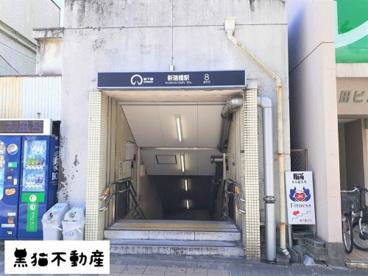 名古屋市営地下鉄 名城線・桜通線 新瑞橋駅の画像1