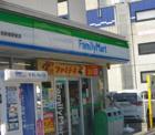 ファミリーマート 南新宿駅前店