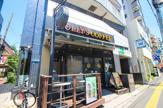 タリーズコーヒー 新宿若松河田店
