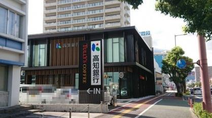 高知銀行南支店の画像1