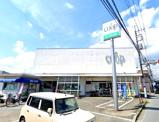 ユーコープ 萩丸店