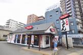 ウエスト吉塚店