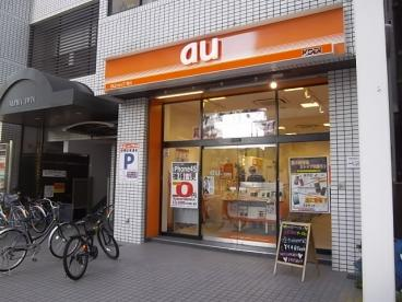 auショップ/市川駅南口の画像1