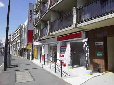 ドコモショップ 市川駅北口店の画像1