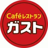 ガスト 鶴巻温泉店(から好し取扱店)