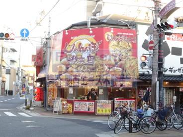 じゃんぼ総本店の画像1