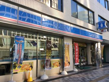 ローソン 立川曙町二丁目店の画像1