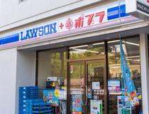 ローソン・ポプラ 四谷本塩町店