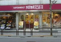成城石井 市ヶ谷店