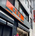 吉野家 市ヶ谷駅前店