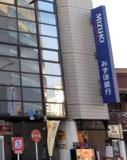 みずほ銀行 市ヶ谷支店