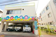 明泉幼稚園