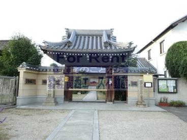 法明寺の画像1