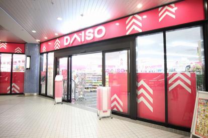ダイソー 大阪ベイタワー店の画像1