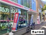 ココカラファイン薬局 八事日赤前店