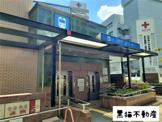 名古屋市営地下鉄 名城線 八事日赤駅