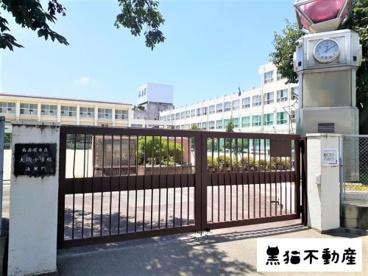 名古屋市立大磯小学校の画像1