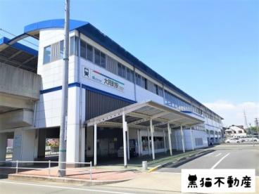 名鉄常滑線 大同町駅の画像1