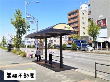 名古屋市バス 柴田本通一丁目停の画像1