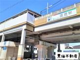 名鉄常滑線 道徳駅