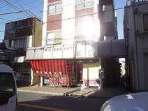 板橋時計店