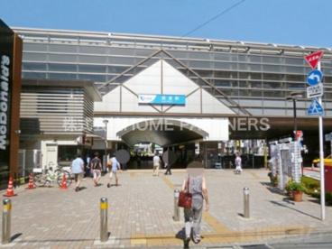 経堂駅の画像1