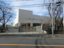 川崎市立百合丘小学校