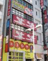 コミック・バスター 時空 田町店