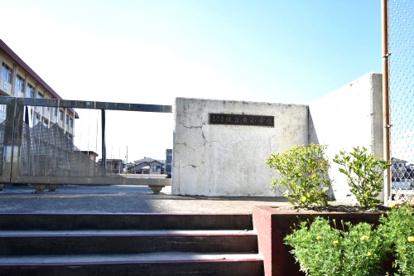 鹿児島市立桜丘東小学校の画像3