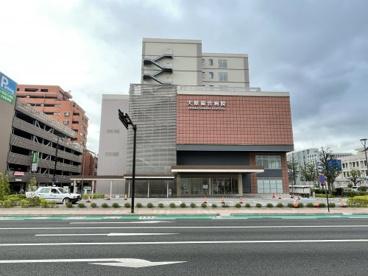 大原綜合病院の画像1