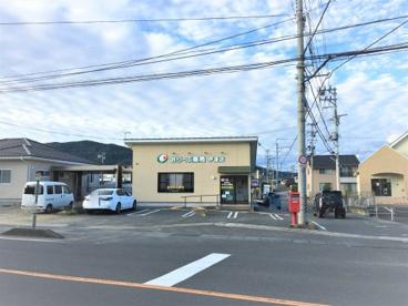 オリーブ薬局 伊達店の画像1