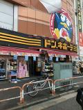 ドン・キホーテ西新井店