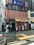 松屋 西新井駅前店