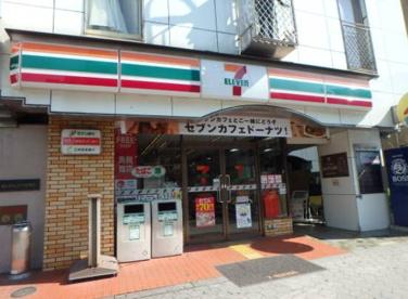 セブンイレブン 大阪瓦屋町3丁目店の画像1