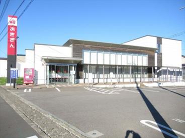 秋田銀行二ツ井支店の画像1